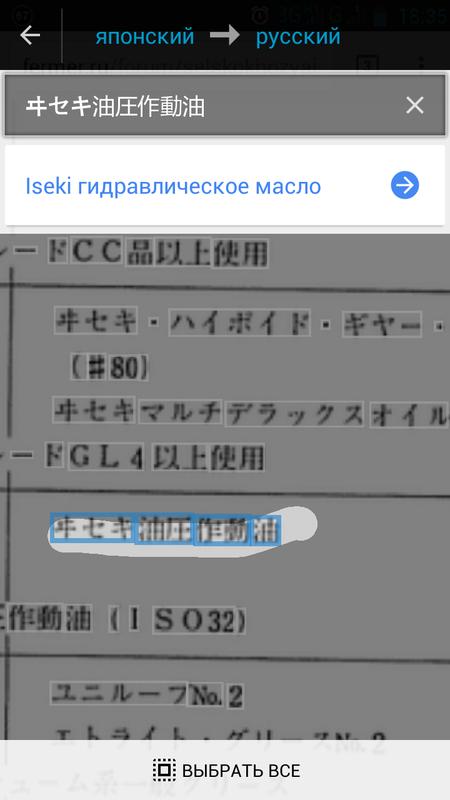 screenshot2016-03-21-18-36-25.png