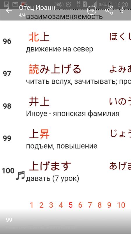 screenshot2016-10-13-10-55-40.png
