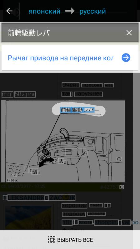 screenshot2017-03-04-09-24-03.png