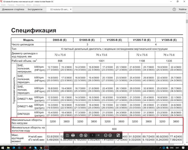 snimokekrana434.png