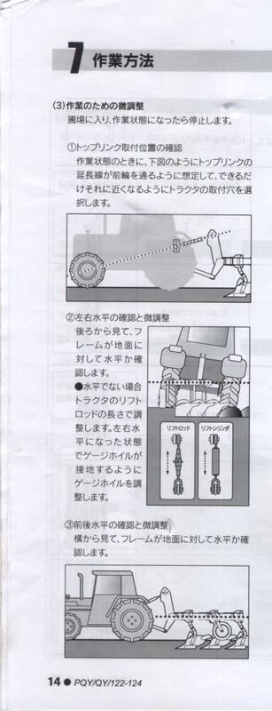 swscan00034.jpg