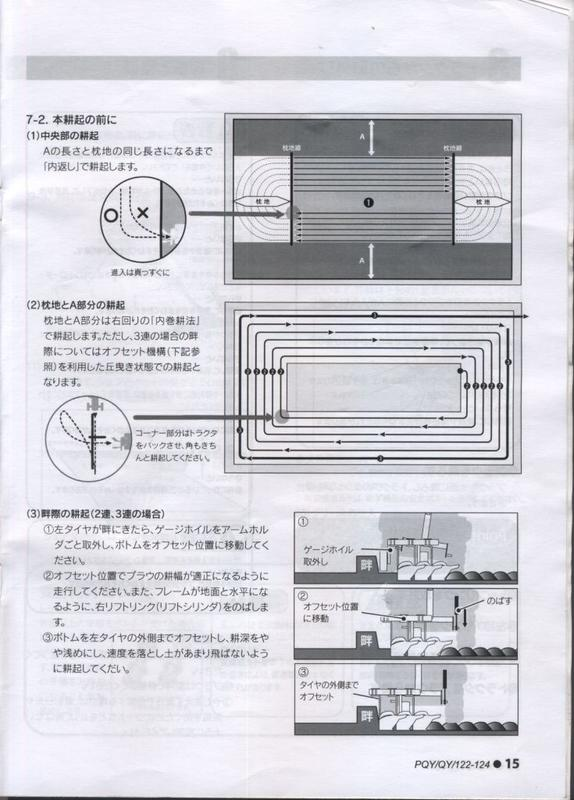 swscan00035.jpg