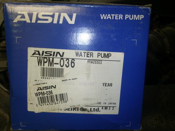 vandenspompa.jpg