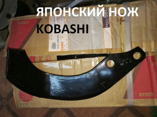 yaponskiynozh.jpg