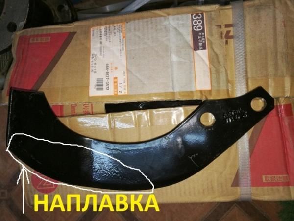 yaponskiynozh2.jpg