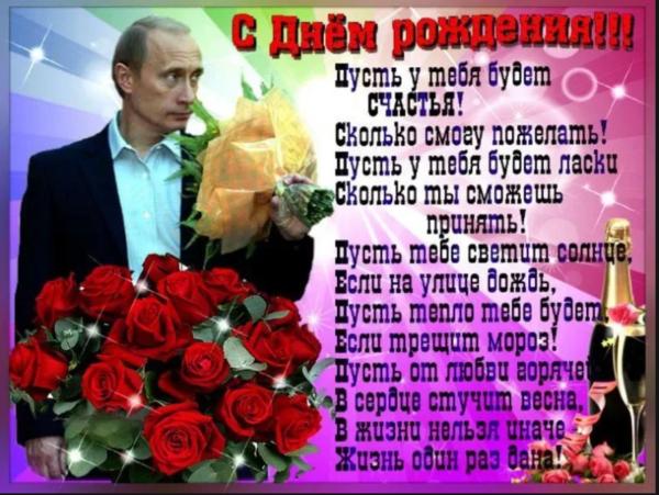 poz.png