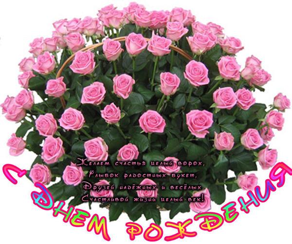 s-dnem-rozhdeniya-innochka-kartinki-25.jpg