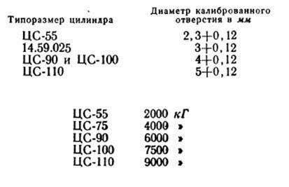 image096.jpg