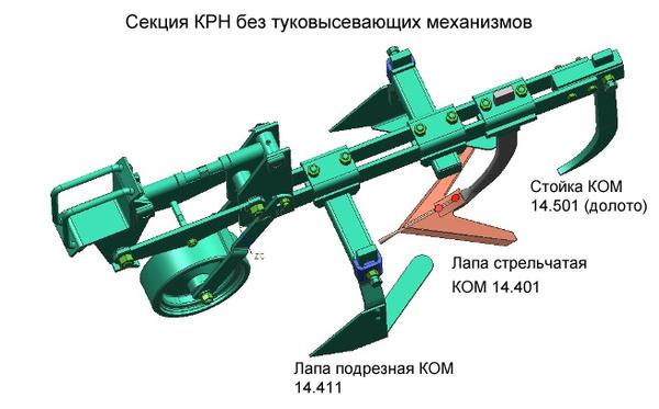 krn2.jpg