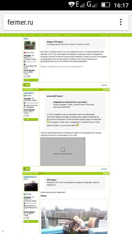 screenshot2015-11-04-16-17-29.png