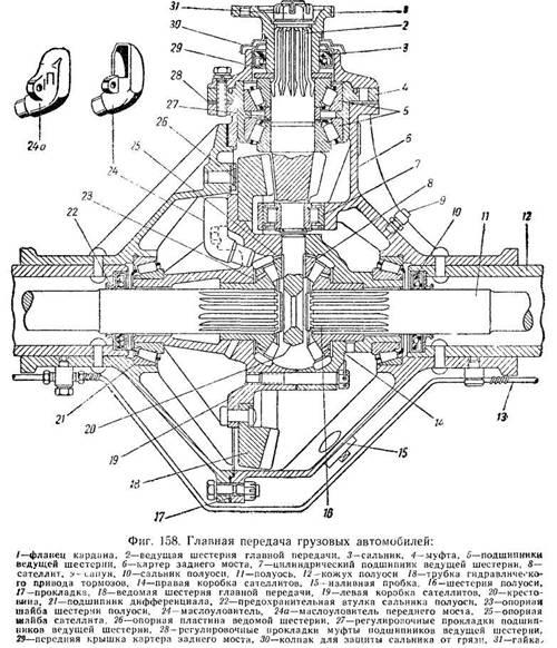zmgaz-51.jpg
