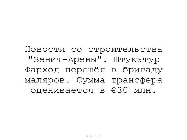file582106.jpg