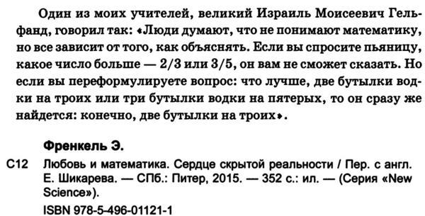 file587772.jpg
