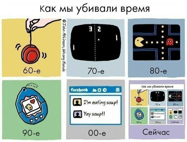 file590675.jpg