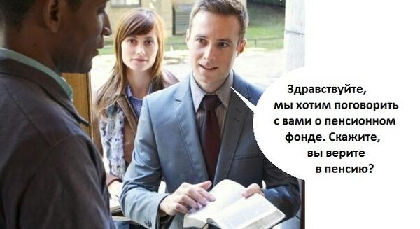 file590712.jpg