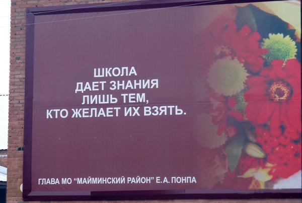 file591720f145bea86ae28df4d9c7.jpg