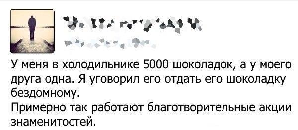 file593311.jpg
