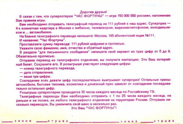 file595129.jpg