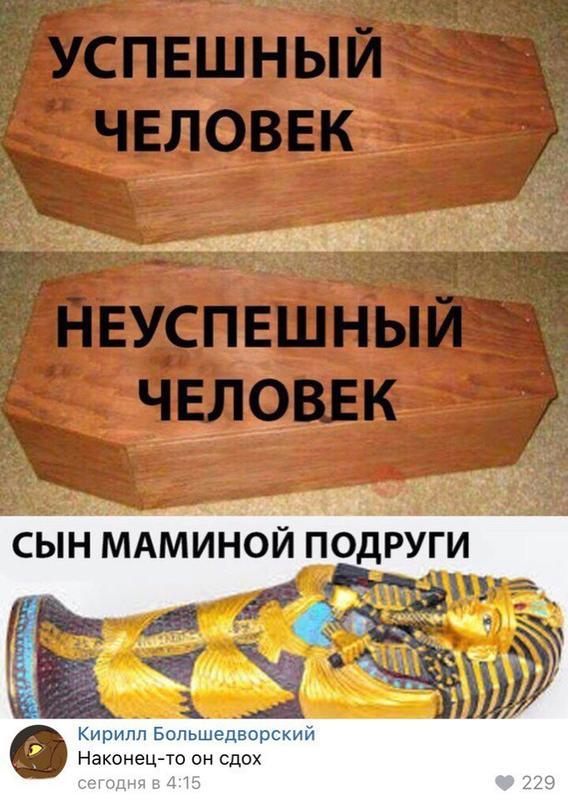 file597848.jpg