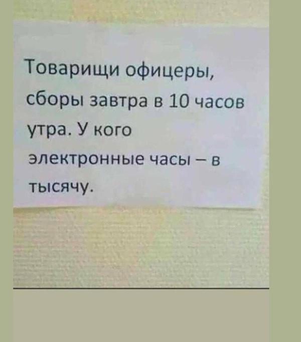 file614098.jpg