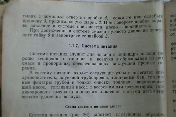 cimg1793.jpg