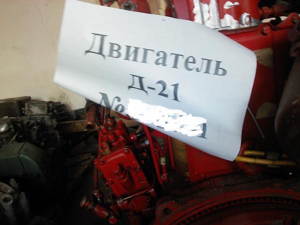 img00433.jpg