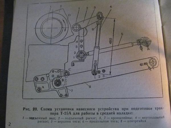 img1283.jpg