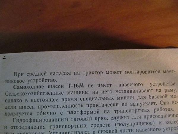 img1285.jpg