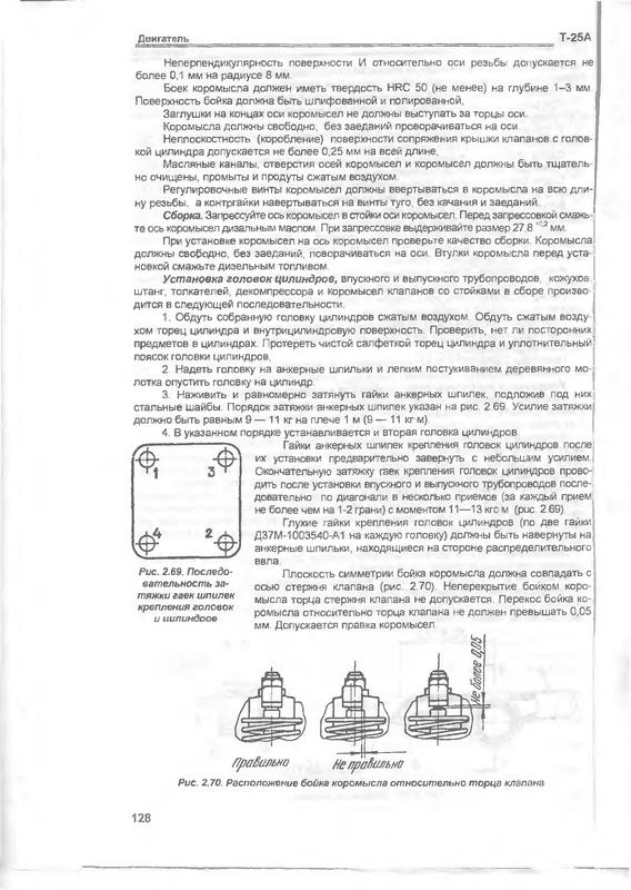 zatyazhka1-kopiya.png