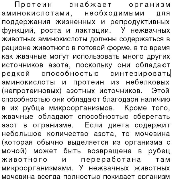 snimokekrana2017-01-18v91528am.png
