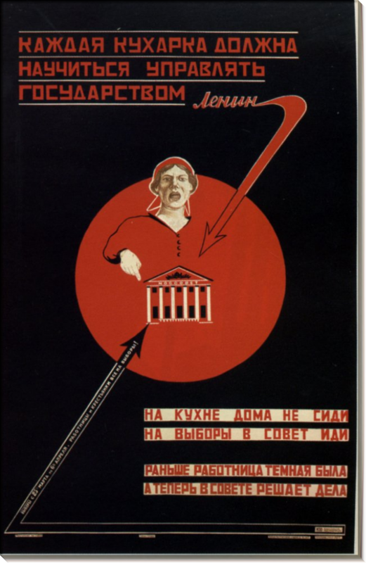 kazhdaya-kuharka-dolzhna-nauchitsya-upravlyat-gosudarstvom-1925.png