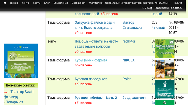 screenshot2014-09-08-15-10-28.png