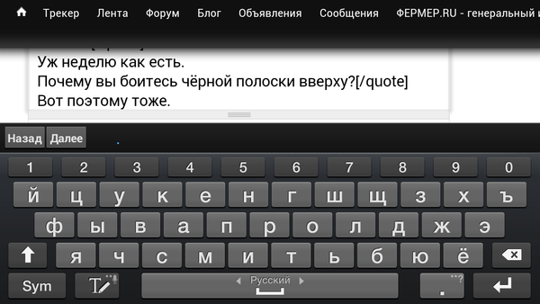 screenshot2014-09-08-15-28-35.png