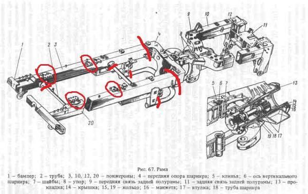 ramatraktork700a11.jpg
