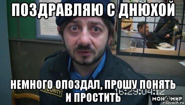 ponyat156145643orig.jpg