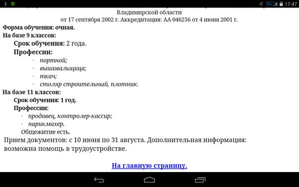 screenshot2016-09-21-17-47-31.png