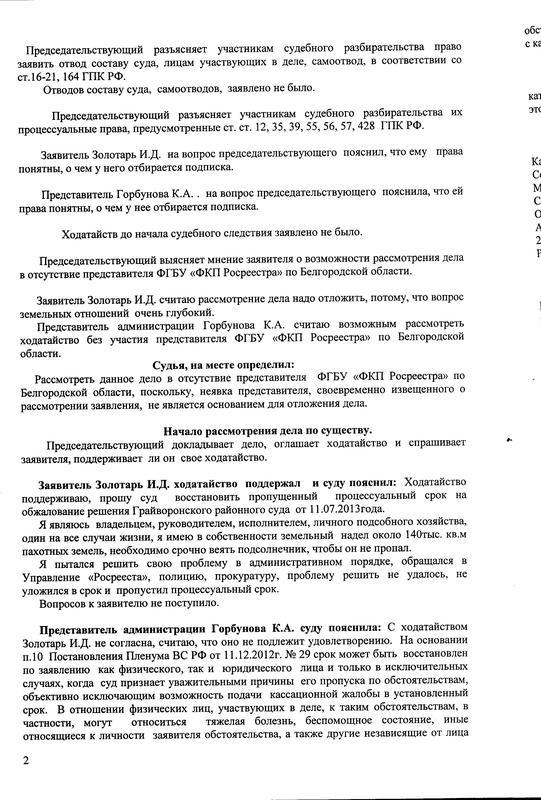 2protfenko002.jpg