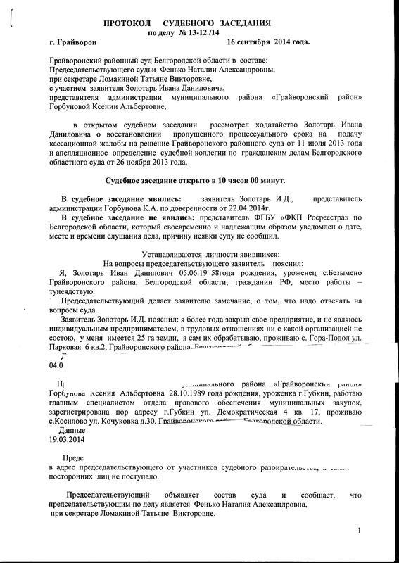 2protfenya001.jpg