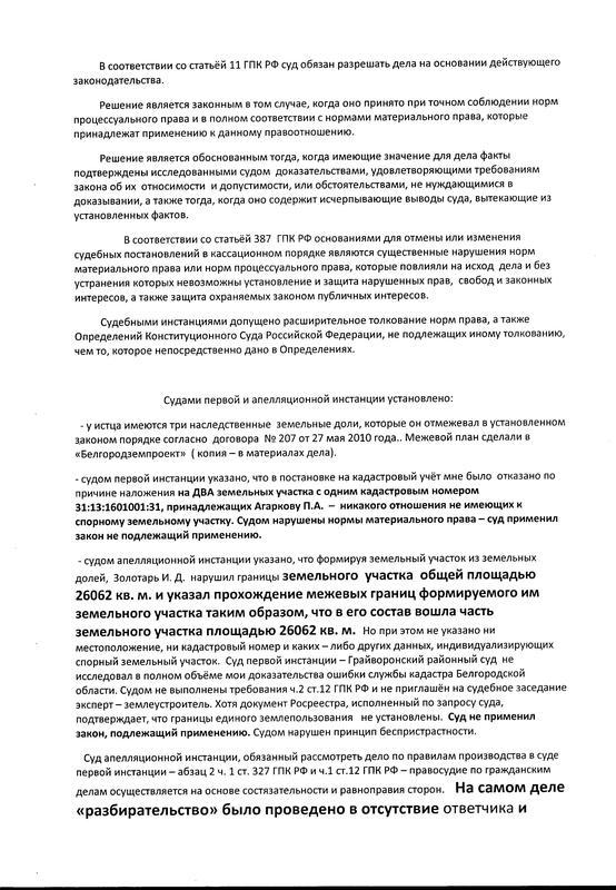 30kaszh001.jpg