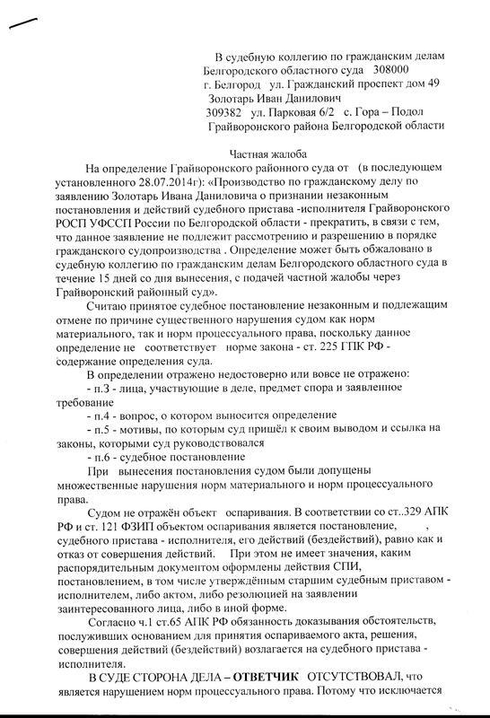 51.0chatv001.jpg