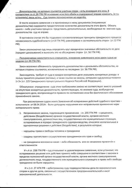 chaszhkach002.jpg