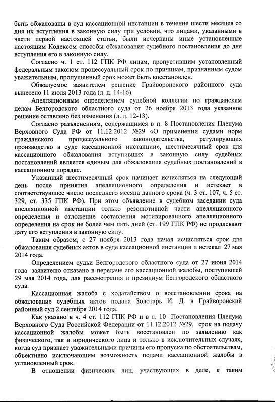 hodfenko002.jpg