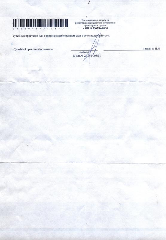 pristtraktor002.jpg