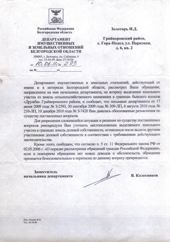 yakolesnikov001.jpg