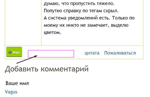 screenshot77.png