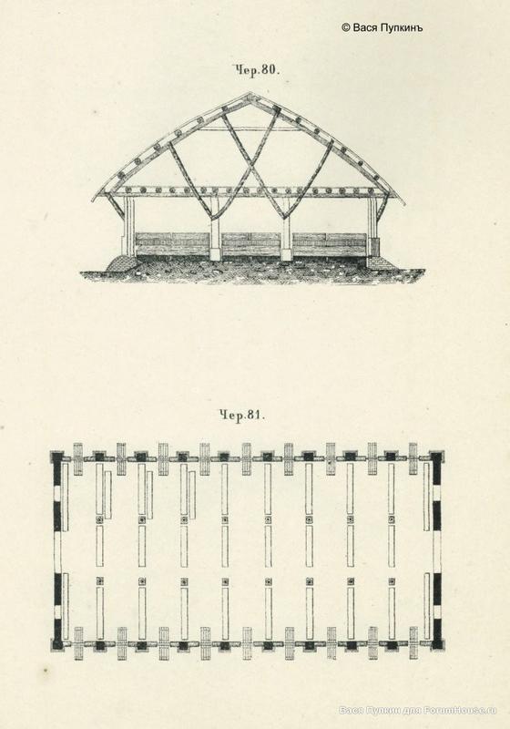 80-81.jpg