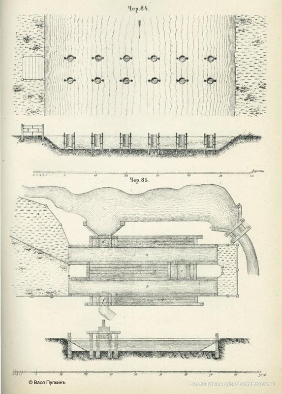 84-85.jpg