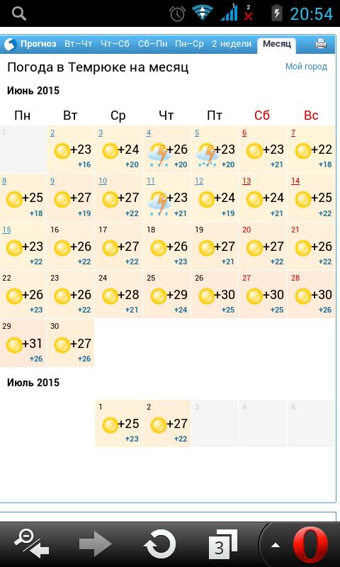 screenshot2015-06-02-20-54-38.png