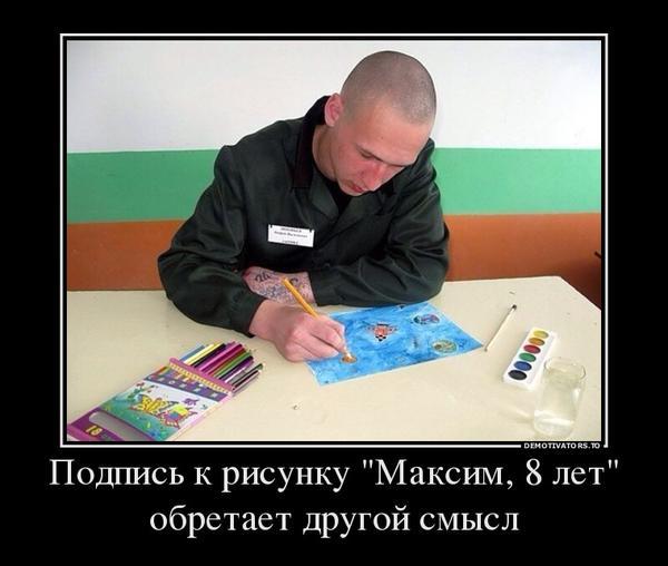 file547836.jpg