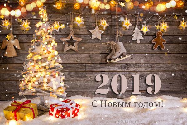 novogodnie-otkrytki-na-russkom-2019-novogodnaya-elka.jpg